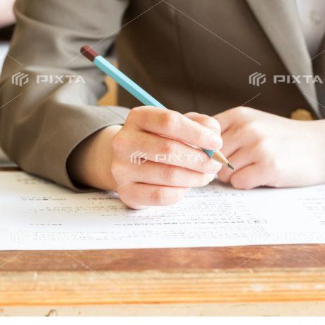 exam_sample